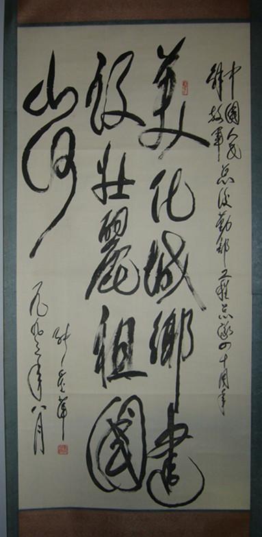 张爱萍(开国上将第9名 国务院副总理 国务委员兼国防部长 中央军委副秘书长)