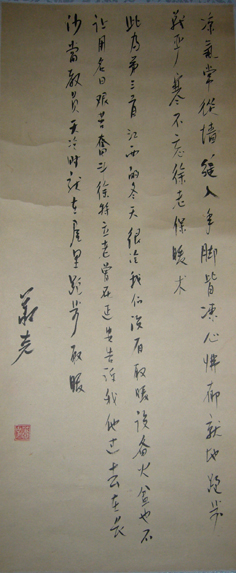 萧     克4(开国上将第一名 政协副主席)