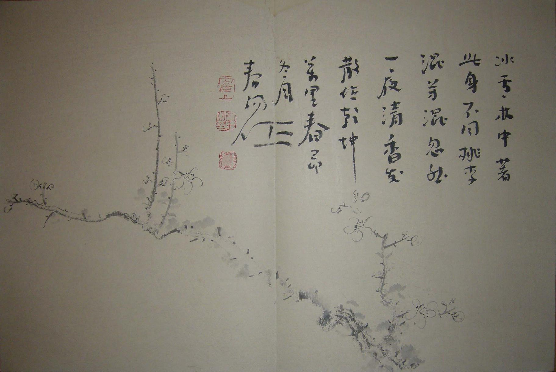 霍春阳8(无)